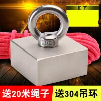 强力磁铁打捞神器 高强度钕铁硼大号吸铁石方形
