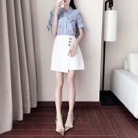 时髦心机套装裙2018夏装新款韩版省心搭配上衣半身裙子港风两件套 蓝色+白色