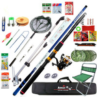 鱼竿套装渔具套装组合新手碳素手竿海竿钓鱼杆鱼具垂钓用品 支持礼品卡支付
