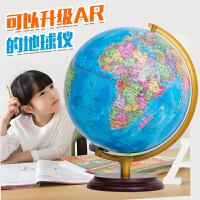 地球仪学生32cm大号高清政区地图2017儿童书房办公室摆件