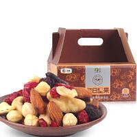 中粮山萃每日坚果礼盒装750g 孕妇混合干果仁批发零食大礼包包邮
