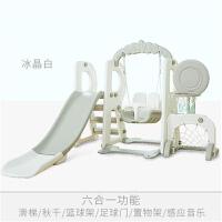 儿童室内宝宝滑滑梯组合幼儿园秋千健身大型玩具滑梯多功能家用h6l
