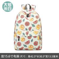 夏季双肩包女韩版印花书包大容量休闲女生背包简约
