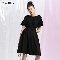 Five Plus女装雪纺连衣裙高腰气质小黑裙短款宽松短袖纯色