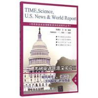 【按需印刷】-考研英语题源深阅读Ⅲ 《时代周刊》、《科学》、《美国新闻与世界报道》分册