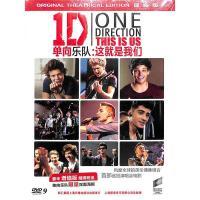 (新索)单向乐队这就是我们DVD9( 货号:7799445682)