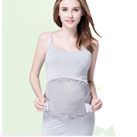 慈颜防辐射服孕妇装四季银纤维防辐射肚兜内穿围裙电脑上衣CY3608