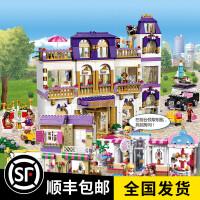 乐高积木女孩系列新品益智拼装玩具8心湖城大酒店9公主梦别墅城堡