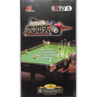 台球高手大冲关(2片装)DVD( 货号:1062100043023)