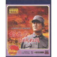 红色院线-(八一)杨德志围城打援DVD( 货号:10600600230186)