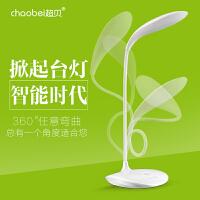 超贝LED台灯护眼学习USB可充电夹子小迷你卧室床头大学生书桌宿舍