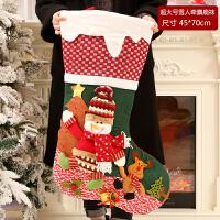 圣诞节圣诞树装饰品大号圣诞袜子圣诞礼物袋装饰挂件橱窗装饰品