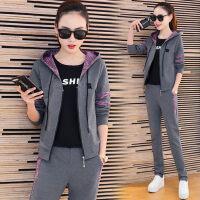 运动套装女时尚女装长袖卫衣三件套衣服韩版休闲运动服女
