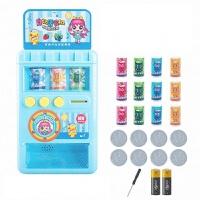 自动售货机玩具早教会说话饮料机儿童自动贩卖机玩具男孩女孩亲子互动游戏 KT售货机蓝色