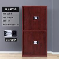 保密柜指纹电子密码锁文件柜办公保密柜资料档案铁皮柜保险柜矮储物柜子