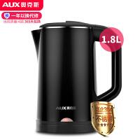 AUX/奥克斯 HX-A1831S电热烧水壶家用一体保温小型迷恒温煮智能