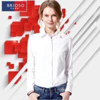 BRIOSO 2017春装新款女式牛津纺衬衫 纯色百搭基础款修身长袖职业工装衬衫 女修身衬衣 A
