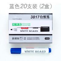 20支装白板笔水性可擦黑色儿童用黑板彩色画笔大号粗头白板笔