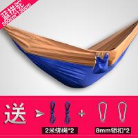 加厚加宽320D降落伞布吊床室内吊床户外秋千双人吊床轻便易携
