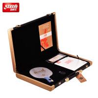 经典乒乓球拍套装礼盒装限量发行珍藏版 王皓经典直拍套装