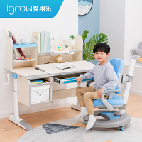 爱果乐儿童学习桌小学生书桌 实木 写字桌椅套装可升降 课桌椅家用
