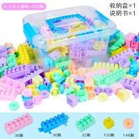 幼儿童塑料积木玩具3-6-7岁 宝宝早教益智力模型拼装拼插男孩女孩SN2142