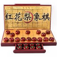 高档正品大号红花梨红酸枝红木中国象棋套装 送长辈孩子生日礼物