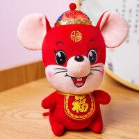 鼠年吉祥物公仔生肖鼠毛绒玩具老鼠玩偶布娃娃新年会礼品定制LOGO