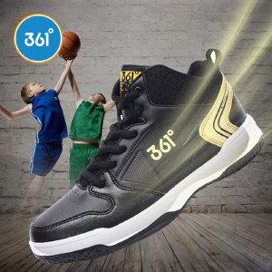361度童鞋 男童篮球鞋透气秋季中大童运动鞋青少年儿童鞋子高帮防滑 K79470051