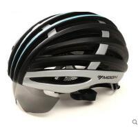 单车防撞安全帽头盔公路车风镜头盔男女骑行头盔眼镜一体成型山地自行车头盔