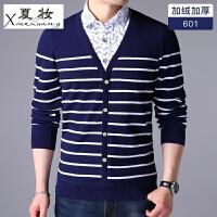 夏妆 冬加绒针织衫长袖男士假两件保暖衬衣青年修身加厚开衫