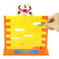 拆墙游戏 创意子 游戏益智玩具 子游戏桌面游戏推墙敲墙