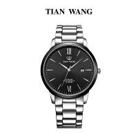 天王表手表男钢带石英陶瓷男表商务休闲男士腕表3957