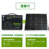 户外充电宝应急移动电源220v家用发电机摆摊照明露营太阳能板系统