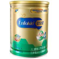 美赞臣安儿健A+儿童配方奶粉 4段 900g 新老包装随机发货
