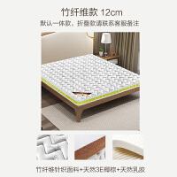 儿童天然椰棕床垫棕垫硬棕棕榈垫偏硬1.8m1.5m床棕床垫经济型定制 1