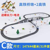 电动儿童和谐号火车玩具动车仿真高铁小火车轨道车玩具车模型男孩