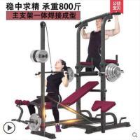 运动器械家用单双杠举重床杠铃套装训练多功能卧推架杠铃架健身器材