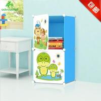 【用券立减20】崇尚 卡通简易儿童衣柜 学生组合收纳柜树脂塑料可拆装小宝宝书柜