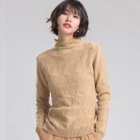 2017秋冬新款时尚保暖羊绒衫女装高领修身卷边波浪加厚套头针织衫