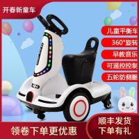 儿童电动车充电可坐人带遥控童车小孩平衡车宝宝碰碰车室内外玩具