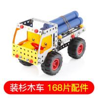 儿童金属积木玩具车益智拼插工程车男孩玩具礼物