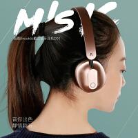 BASEUS/倍思 Encok D01头戴蓝牙耳机无线立体声金属通话超长待机苹果安卓通用耳机