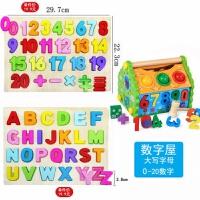 男孩宝宝益智积木拼装玩具儿童1-2-3-6周岁宝宝开发力早教女童男孩可啃咬7兼容乐高 +大写+0-20