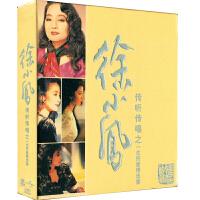 新华书店正版 华语流行音乐 徐小凤 传听传唱之一生所爱精选集2CD