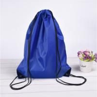 篮球袋子 便携式 抽绳袋双肩包足球学生培训尼龙游泳背包篮球袋球袋束口袋