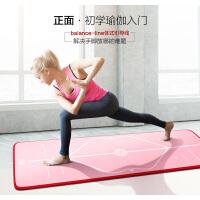 【支持礼品卡】防滑瑜珈舞蹈健身垫子三件套初学者瑜伽垫加厚加宽加长女男士 p8p