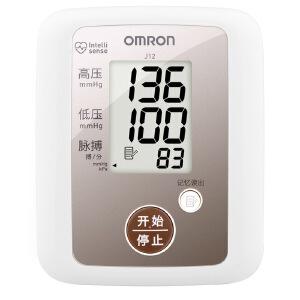 [当当自营]欧姆龙(OMRON)电子血压计 家用 J12  全自动上臂式