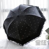 太阳伞蕾丝遮阳防晒女晴雨伞韩版黑胶夏季三折叠两用雨伞雨具雨伞大 黑色 3层蕾丝公主
