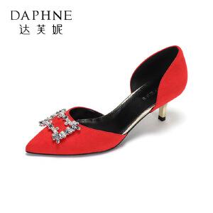 Daphne/达芙妮2017春夏新舒适低跟通勤女鞋 时尚水钻尖头浅口单鞋